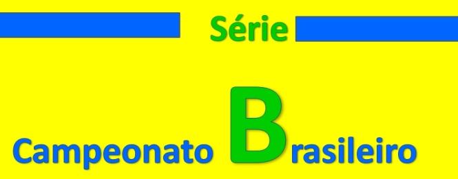 Logo Serie B (2)
